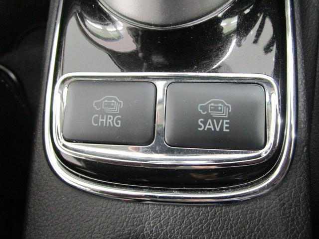Gナビパッケージ /純正9インチ後席モニタ-/駆動用バッテリー残存率76.5%/電動リヤゲート/車両状態評価書3.5点/テクニカルシルバーメタリック/サイドモール/ドアエッジモール/トノカバー/衝突被害軽減ブレーキ/(49枚目)