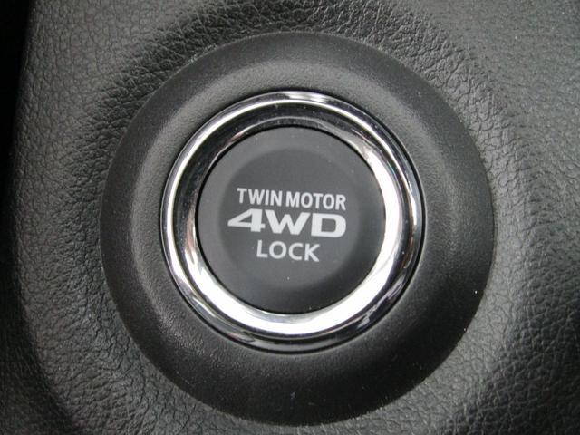 Gナビパッケージ /純正9インチ後席モニタ-/駆動用バッテリー残存率76.5%/電動リヤゲート/車両状態評価書3.5点/テクニカルシルバーメタリック/サイドモール/ドアエッジモール/トノカバー/衝突被害軽減ブレーキ/(50枚目)