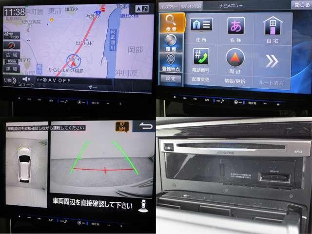 G /サンル-フ/電気温水式ヒーター/11型アルパインメモリーナビ・全周囲カメラ/後側方車両検知警報システム/AC100V電源/駆動用バッテリー残91.7%/車両状態評価書4.5点/3年間プレミアム保証(7枚目)