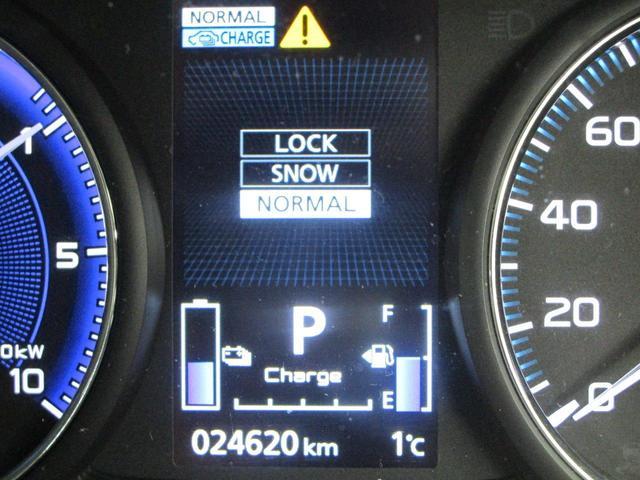 G /サンル-フ/電気温水式ヒーター/11型アルパインメモリーナビ・全周囲カメラ/後側方車両検知警報システム/AC100V電源/駆動用バッテリー残91.7%/車両状態評価書4.5点/3年間プレミアム保証(41枚目)