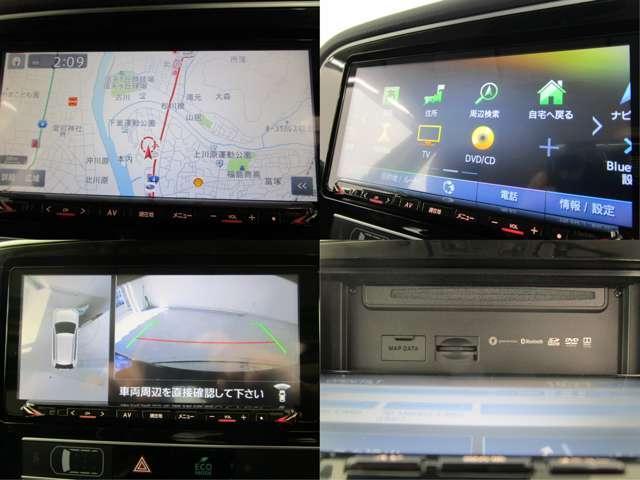 G /2.4L/AC100V1500W電源/7.7型ナビ全方位カメラ/禁煙車/後側方車両検知警報システム/衝突被害軽減ブレーキ/レーダークルーズコントロール/駆動用バッテリー残存率92.8%/パワーシート(7枚目)