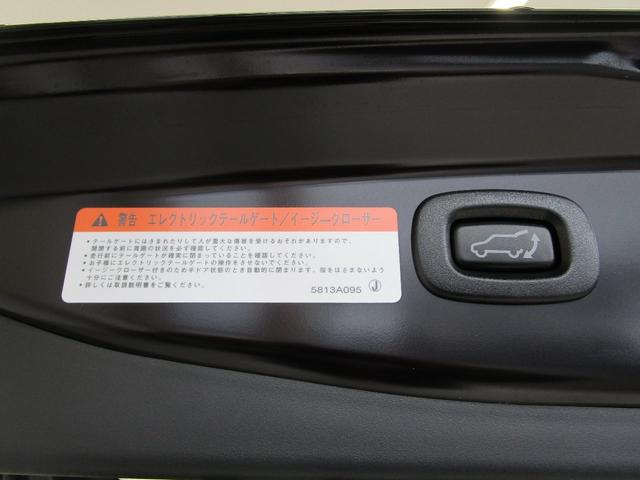 G /2.4L/AC100V1500W電源/7.7型ナビ全方位カメラ/禁煙車/後側方車両検知警報システム/衝突被害軽減ブレーキ/レーダークルーズコントロール/駆動用バッテリー残存率92.8%/パワーシート(30枚目)