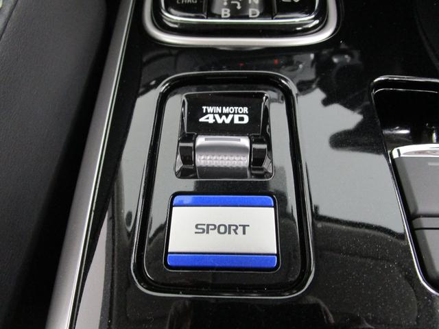 G /2.4L/AC100V1500W電源/7.7型ナビ全方位カメラ/禁煙車/後側方車両検知警報システム/衝突被害軽減ブレーキ/レーダークルーズコントロール/駆動用バッテリー残存率92.8%/パワーシート(38枚目)