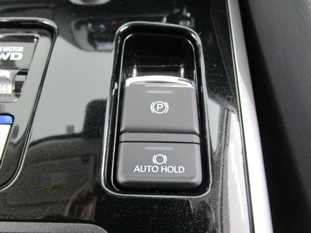 G /2.4L/AC100V1500W電源/7.7型ナビ全方位カメラ/禁煙車/後側方車両検知警報システム/衝突被害軽減ブレーキ/レーダークルーズコントロール/駆動用バッテリー残存率92.8%/パワーシート(39枚目)