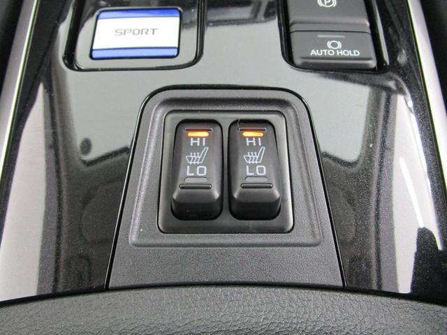 G /2.4L/AC100V1500W電源/7.7型ナビ全方位カメラ/禁煙車/後側方車両検知警報システム/衝突被害軽減ブレーキ/レーダークルーズコントロール/駆動用バッテリー残存率92.8%/パワーシート(40枚目)