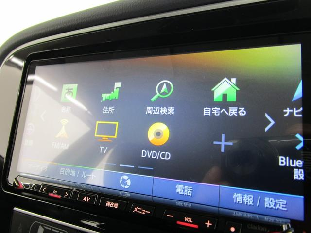G /2.4L/AC100V1500W電源/7.7型ナビ全方位カメラ/禁煙車/後側方車両検知警報システム/衝突被害軽減ブレーキ/レーダークルーズコントロール/駆動用バッテリー残存率92.8%/パワーシート(50枚目)