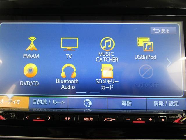 G /2.4L/AC100V1500W電源/7.7型ナビ全方位カメラ/禁煙車/後側方車両検知警報システム/衝突被害軽減ブレーキ/レーダークルーズコントロール/駆動用バッテリー残存率92.8%/パワーシート(51枚目)