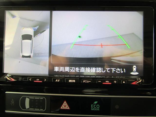 G /2.4L/AC100V1500W電源/7.7型ナビ全方位カメラ/禁煙車/後側方車両検知警報システム/衝突被害軽減ブレーキ/レーダークルーズコントロール/駆動用バッテリー残存率92.8%/パワーシート(53枚目)