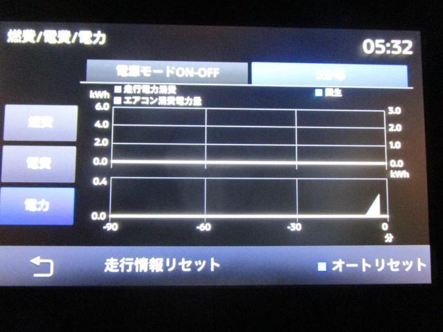 Gプラスパッケージ 電気温水式ヒーター/スマホ連携ナビゲーション/全方位カメラ/試乗車/後側方車両検知警報システム/AC100V1500W電源/駆動用バッテリー残存率92.8/車両状態評価書5点/三菱リモートコントロール(54枚目)