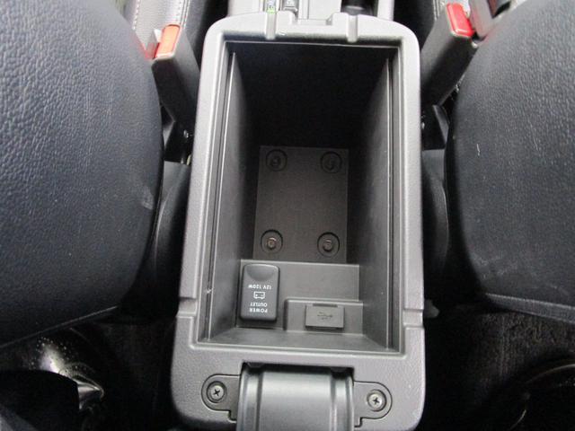 Gナビパッケージ プラグインハイブリッド/駆動用バッテリー残存率93.5%/三菱リモートコントロール/車両状態評価書4点/電動リヤゲート/前席シートヒーター/寒冷地仕様/急速充電対応/スマートキー/サイド&バックカメラ(42枚目)