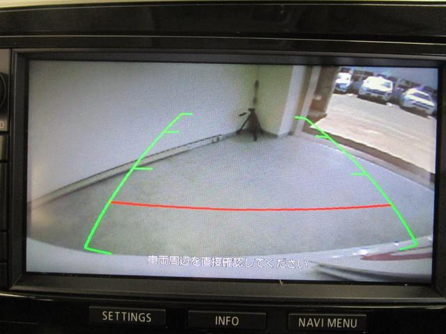 Gナビパッケージ プラグインハイブリッド/駆動用バッテリー残存率93.5%/三菱リモートコントロール/車両状態評価書4点/電動リヤゲート/前席シートヒーター/寒冷地仕様/急速充電対応/スマートキー/サイド&バックカメラ(47枚目)