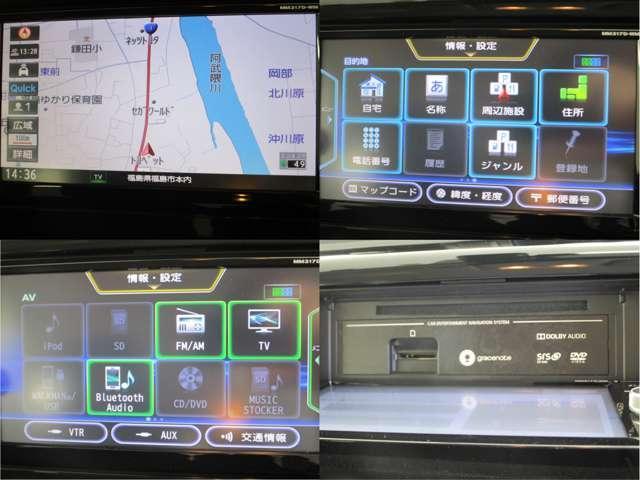 Tセーフティパッケージ /4WDタ-ボエンジン/衝突被害軽減ブレ-キ/純正ナビ(DVD・Bluetooth・ミュージックサーバー)/全周囲カメラ/クルーズコントロール/禁煙車/オートマチックハイビーム/3年間プレミアム保証(7枚目)