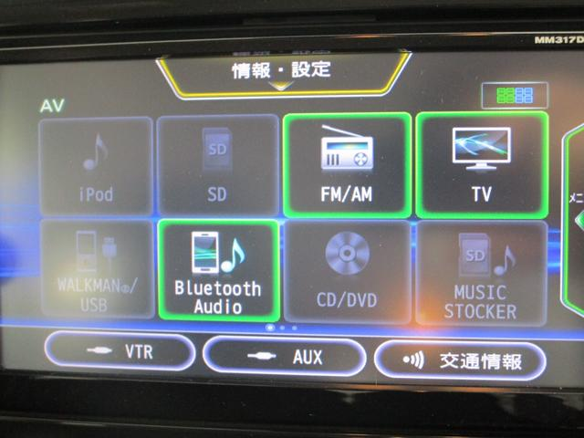 Tセーフティパッケージ /4WDタ-ボエンジン/衝突被害軽減ブレ-キ/純正ナビ(DVD・Bluetooth・ミュージックサーバー)/全周囲カメラ/クルーズコントロール/禁煙車/オートマチックハイビーム/3年間プレミアム保証(45枚目)