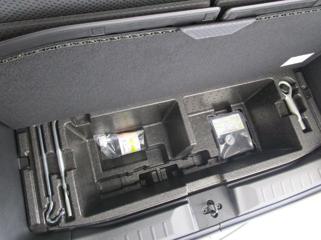 G /2WDハイブリッドエンジン/特別仕様車(Gプラスエディション)/運転席側ハンズフリーオートスライドドア/両側電動スライドドア/全周囲カメラ/衝突被害軽減ブレーキ/オートマチックハイビーム/寒冷地仕様(30枚目)