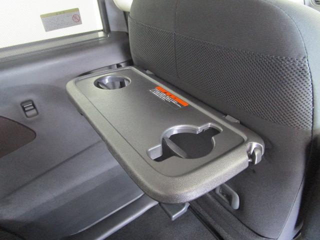 G /2WDハイブリッドエンジン/特別仕様車(Gプラスエディション)/運転席側ハンズフリーオートスライドドア/両側電動スライドドア/全周囲カメラ/衝突被害軽減ブレーキ/オートマチックハイビーム/寒冷地仕様(34枚目)