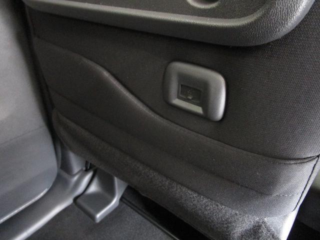 G /2WDハイブリッドエンジン/特別仕様車(Gプラスエディション)/運転席側ハンズフリーオートスライドドア/両側電動スライドドア/全周囲カメラ/衝突被害軽減ブレーキ/オートマチックハイビーム/寒冷地仕様(35枚目)