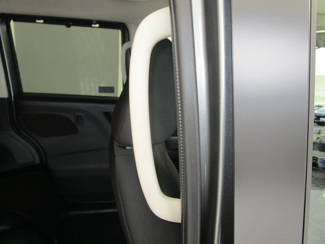 G /2WDハイブリッドエンジン/特別仕様車(Gプラスエディション)/運転席側ハンズフリーオートスライドドア/両側電動スライドドア/全周囲カメラ/衝突被害軽減ブレーキ/オートマチックハイビーム/寒冷地仕様(39枚目)