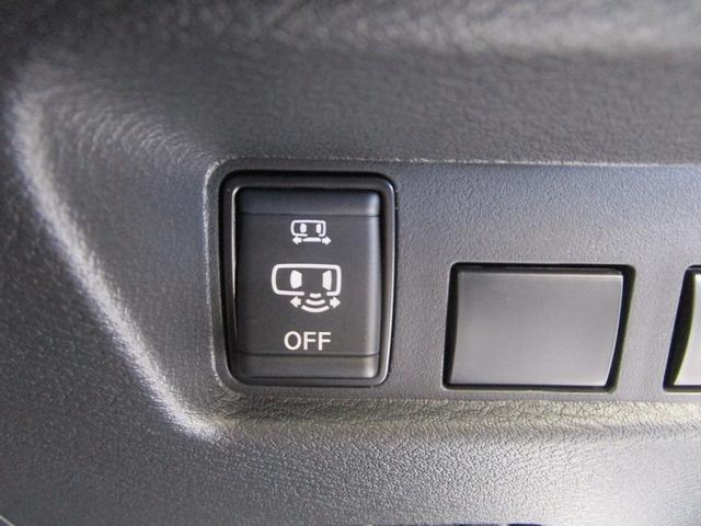G /2WDハイブリッドエンジン/特別仕様車(Gプラスエディション)/運転席側ハンズフリーオートスライドドア/両側電動スライドドア/全周囲カメラ/衝突被害軽減ブレーキ/オートマチックハイビーム/寒冷地仕様(41枚目)