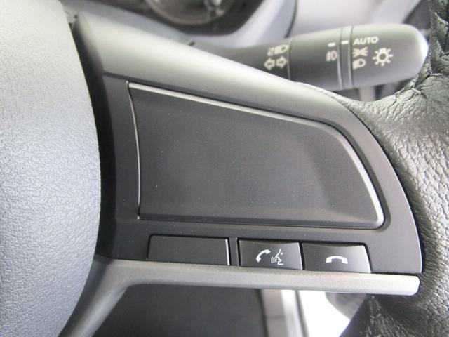 G /2WDハイブリッドエンジン/特別仕様車(Gプラスエディション)/運転席側ハンズフリーオートスライドドア/両側電動スライドドア/全周囲カメラ/衝突被害軽減ブレーキ/オートマチックハイビーム/寒冷地仕様(43枚目)