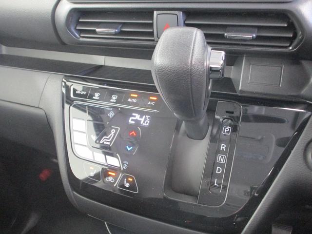 G /2WDハイブリッドエンジン/特別仕様車(Gプラスエディション)/運転席側ハンズフリーオートスライドドア/両側電動スライドドア/全周囲カメラ/衝突被害軽減ブレーキ/オートマチックハイビーム/寒冷地仕様(48枚目)