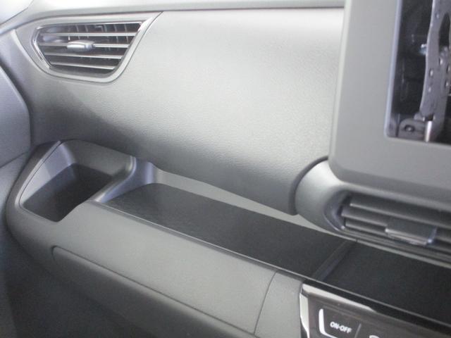 G /2WDハイブリッドエンジン/特別仕様車(Gプラスエディション)/運転席側ハンズフリーオートスライドドア/両側電動スライドドア/全周囲カメラ/衝突被害軽減ブレーキ/オートマチックハイビーム/寒冷地仕様(49枚目)