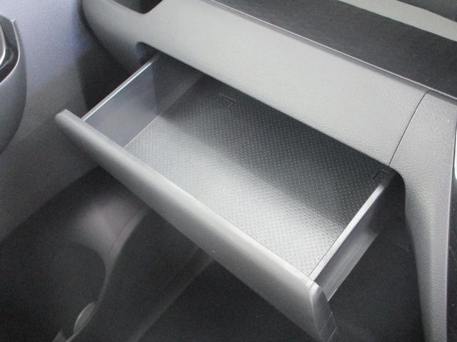 G /2WDハイブリッドエンジン/特別仕様車(Gプラスエディション)/運転席側ハンズフリーオートスライドドア/両側電動スライドドア/全周囲カメラ/衝突被害軽減ブレーキ/オートマチックハイビーム/寒冷地仕様(50枚目)