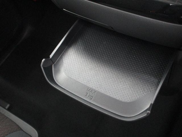 G /2WDハイブリッドエンジン/特別仕様車(Gプラスエディション)/運転席側ハンズフリーオートスライドドア/両側電動スライドドア/全周囲カメラ/衝突被害軽減ブレーキ/オートマチックハイビーム/寒冷地仕様(53枚目)