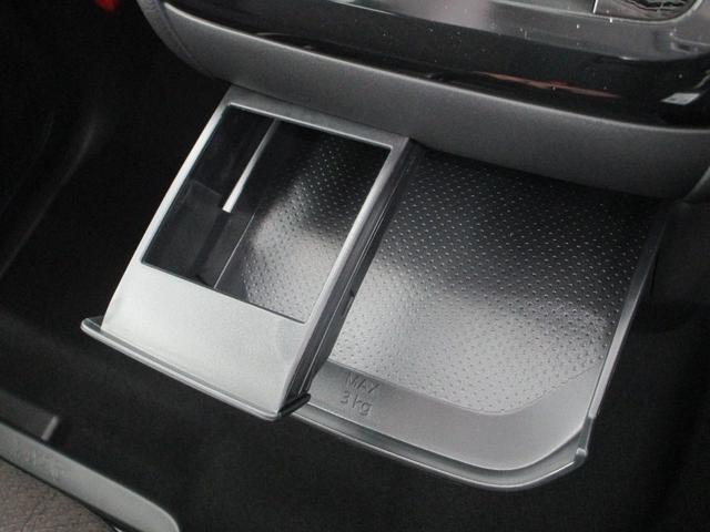 G /2WDハイブリッドエンジン/特別仕様車(Gプラスエディション)/運転席側ハンズフリーオートスライドドア/両側電動スライドドア/全周囲カメラ/衝突被害軽減ブレーキ/オートマチックハイビーム/寒冷地仕様(54枚目)