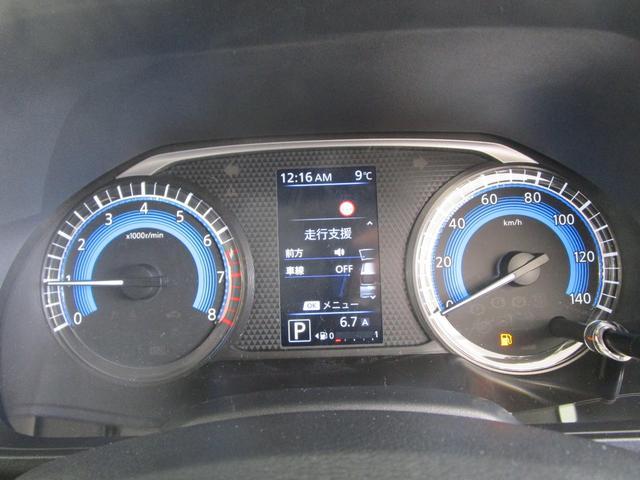 G /2WDハイブリッドエンジン/特別仕様車(Gプラスエディション)/運転席側ハンズフリーオートスライドドア/両側電動スライドドア/全周囲カメラ/衝突被害軽減ブレーキ/オートマチックハイビーム/寒冷地仕様(60枚目)