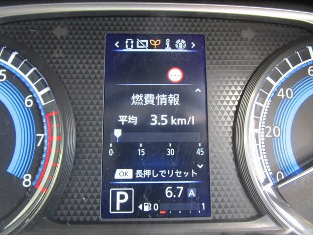 G /2WDハイブリッドエンジン/特別仕様車(Gプラスエディション)/運転席側ハンズフリーオートスライドドア/両側電動スライドドア/全周囲カメラ/衝突被害軽減ブレーキ/オートマチックハイビーム/寒冷地仕様(64枚目)