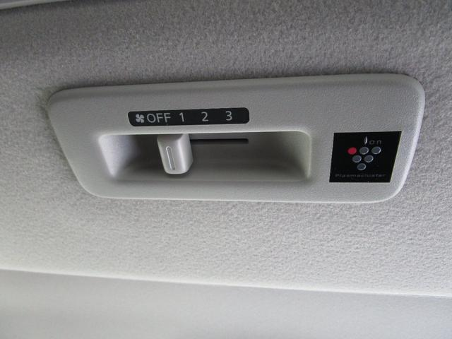 G /2WDハイブリッドエンジン/特別仕様車(Gプラスエディション)/運転席側ハンズフリーオートスライドドア/両側電動スライドドア/全周囲カメラ/衝突被害軽減ブレーキ/オートマチックハイビーム/寒冷地仕様(69枚目)