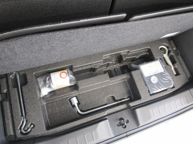 T /4WDハイブリッドターボエンジン/届け出済み未使用車/全周囲カメラ/両側電動スライドドア/サポカー補助金/衝突被害軽減ブレーキ/オートマチックハイビーム/シートヒーター/寒冷地仕様/充電用USB(33枚目)