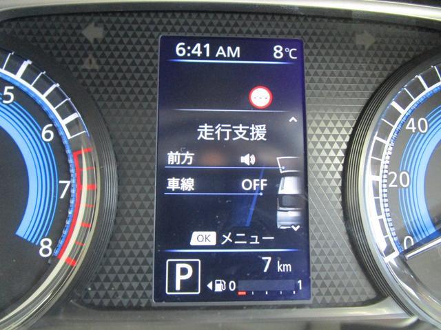 T /4WDハイブリッドターボエンジン/届け出済み未使用車/全周囲カメラ/両側電動スライドドア/サポカー補助金/衝突被害軽減ブレーキ/オートマチックハイビーム/シートヒーター/寒冷地仕様/充電用USB(48枚目)