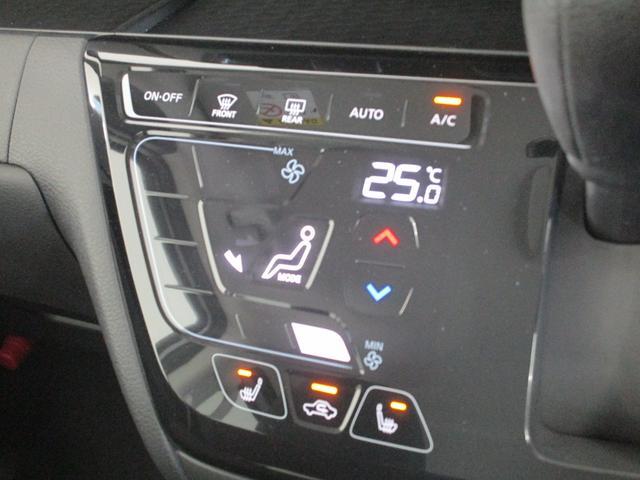T /4WDハイブリッドターボエンジン/届け出済み未使用車/全周囲カメラ/両側電動スライドドア/サポカー補助金/衝突被害軽減ブレーキ/オートマチックハイビーム/シートヒーター/寒冷地仕様/充電用USB(53枚目)