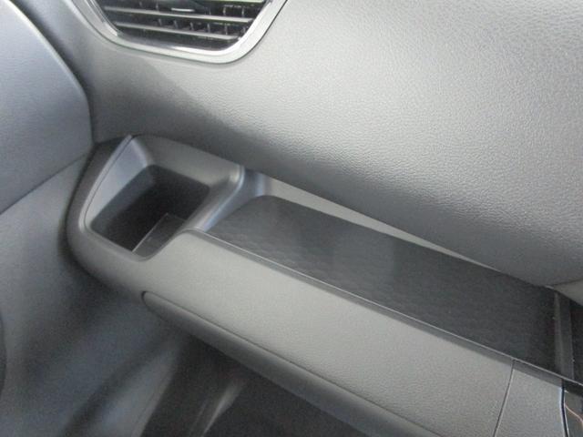 T /4WDハイブリッドターボエンジン/届け出済み未使用車/全周囲カメラ/両側電動スライドドア/サポカー補助金/衝突被害軽減ブレーキ/オートマチックハイビーム/シートヒーター/寒冷地仕様/充電用USB(57枚目)