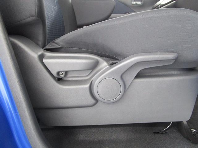 G /4WD/ハイブリッドノンターボ/届出済み未使用車/認定プレミアム3年保証/先進安全PKG(デジタルルームミラー・マルチアラウンドモニター)/禁煙車/被害軽減ブレーキ/オートマチックハイビーム/LED(44枚目)