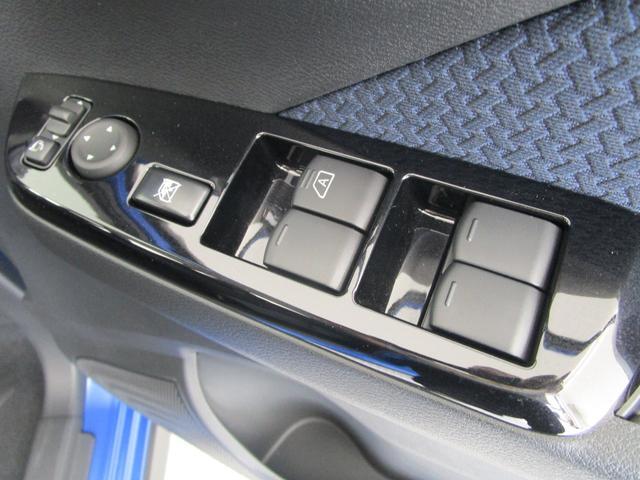 G /4WD/ハイブリッドノンターボ/届出済み未使用車/認定プレミアム3年保証/先進安全PKG(デジタルルームミラー・マルチアラウンドモニター)/禁煙車/被害軽減ブレーキ/オートマチックハイビーム/LED(46枚目)