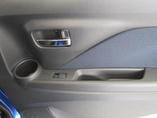 G /4WD/ハイブリッドノンターボ/届出済み未使用車/認定プレミアム3年保証/先進安全PKG(デジタルルームミラー・マルチアラウンドモニター)/禁煙車/被害軽減ブレーキ/オートマチックハイビーム/LED(47枚目)
