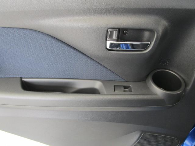 G /4WD/ハイブリッドノンターボ/届出済み未使用車/認定プレミアム3年保証/先進安全PKG(デジタルルームミラー・マルチアラウンドモニター)/禁煙車/被害軽減ブレーキ/オートマチックハイビーム/LED(48枚目)