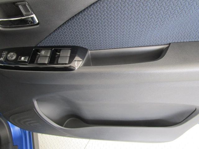 G /4WD/ハイブリッドノンターボ/届出済み未使用車/認定プレミアム3年保証/先進安全PKG(デジタルルームミラー・マルチアラウンドモニター)/禁煙車/被害軽減ブレーキ/オートマチックハイビーム/LED(53枚目)