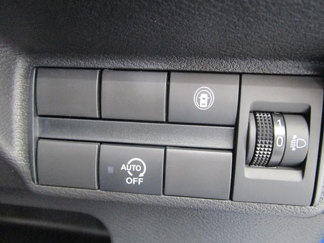 G /4WD/ハイブリッドノンターボ/届出済み未使用車/認定プレミアム3年保証/先進安全PKG(デジタルルームミラー・マルチアラウンドモニター)/禁煙車/被害軽減ブレーキ/オートマチックハイビーム/LED(59枚目)