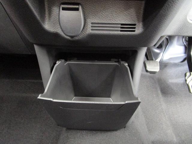 G /4WD/ハイブリッドノンターボ/届出済み未使用車/認定プレミアム3年保証/先進安全PKG(デジタルルームミラー・マルチアラウンドモニター)/禁煙車/被害軽減ブレーキ/オートマチックハイビーム/LED(62枚目)