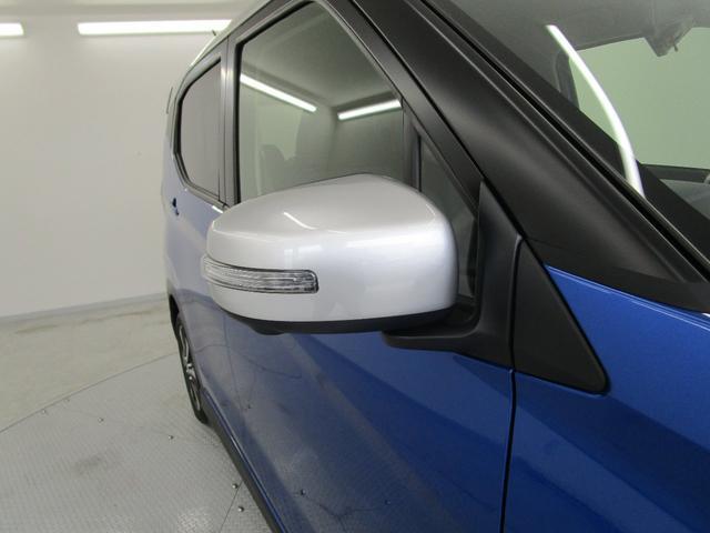 G /4WD/ハイブリッドノンターボ/届出済み未使用車/認定プレミアム3年保証/先進安全PKG(デジタルルームミラー・マルチアラウンドモニター)/禁煙車/被害軽減ブレーキ/オートマチックハイビーム/LED(70枚目)