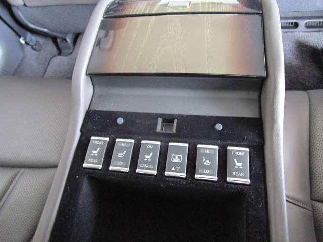 VIP 3.5Lハイブリッド/本革シ-ト(オットマン付き)/禁煙/純正8型HDDナビ/バック・サイドカメラ/車検整備実施お渡し/クルーズコントロール/ETC/パワーシート/シートヒーター/キセノンヘッドライト(17枚目)