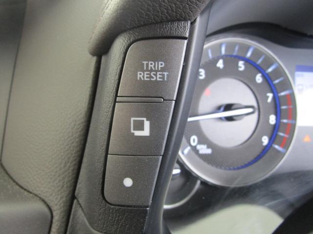 VIP 3.5Lハイブリッド/本革シ-ト(オットマン付き)/禁煙/純正8型HDDナビ/バック・サイドカメラ/車検整備実施お渡し/クルーズコントロール/ETC/パワーシート/シートヒーター/キセノンヘッドライト(48枚目)