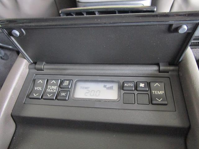 VIP 3.5Lハイブリッド/本革シ-ト(オットマン付き)/禁煙/純正8型HDDナビ/バック・サイドカメラ/車検整備実施お渡し/クルーズコントロール/ETC/パワーシート/シートヒーター/キセノンヘッドライト(55枚目)