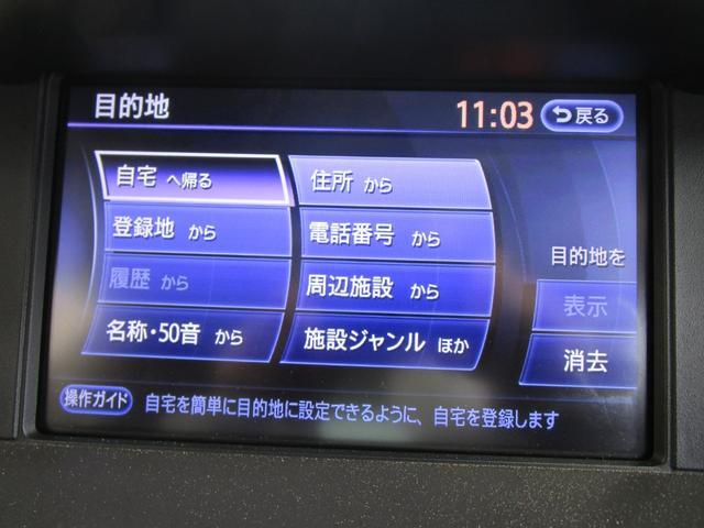 VIP 3.5Lハイブリッド/本革シ-ト(オットマン付き)/禁煙/純正8型HDDナビ/バック・サイドカメラ/車検整備実施お渡し/クルーズコントロール/ETC/パワーシート/シートヒーター/キセノンヘッドライト(61枚目)