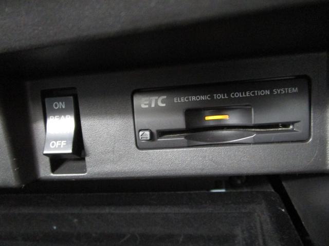 VIP 3.5Lハイブリッド/本革シ-ト(オットマン付き)/禁煙/純正8型HDDナビ/バック・サイドカメラ/車検整備実施お渡し/クルーズコントロール/ETC/パワーシート/シートヒーター/キセノンヘッドライト(66枚目)