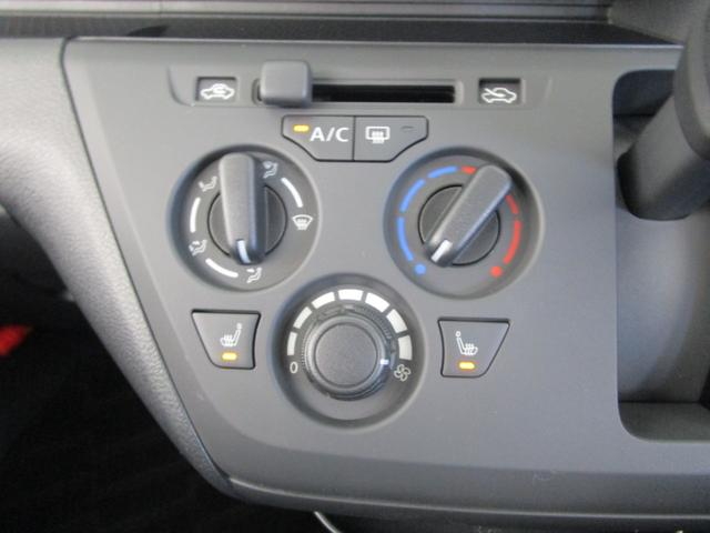 M 4WDハイブリッドノンターボ/サポカ-S/試乗車/禁煙/運転支援機能付(被害軽減ブレーキ・車線逸脱警報・先進ライト・踏み間違い防止)/グリップコントロール/車両状態評価5点/LEDライト&フォグランプ(30枚目)