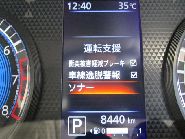 M 4WDハイブリッドノンターボ/サポカ-S/試乗車/禁煙/運転支援機能付(被害軽減ブレーキ・車線逸脱警報・先進ライト・踏み間違い防止)/グリップコントロール/車両状態評価5点/LEDライト&フォグランプ(33枚目)